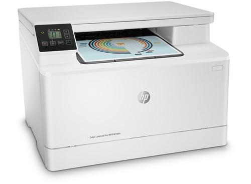 melhores-impressoras-hp-M180n