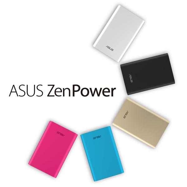 carregador portatil asus zenpower